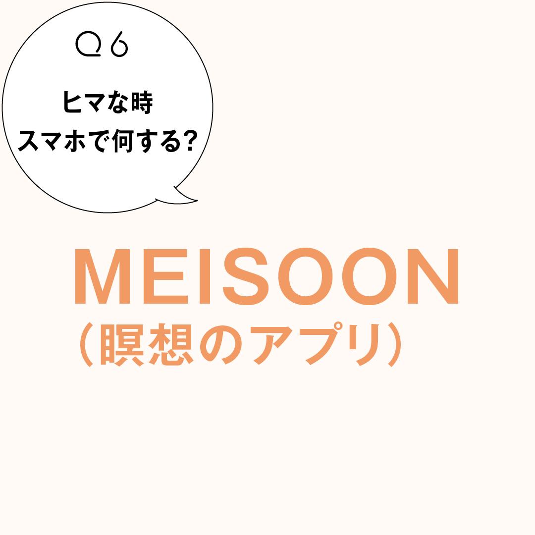 武田玲奈のバッグとスマホの中身を大公開!_1_2-6