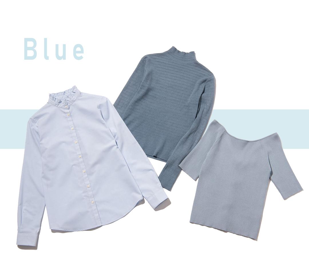 Blue(右)シンプルで着回し力抜群。デニムでカジュアルダウンするのもおすすめ。  ニット¥6900/ヒロタ(31 sons de mode)</span >  (中)旬なプチハイシルエット。  ニット¥2900/UNRERISH  (左)クリーンなシャツ。スタンドフリルで可愛げをひとさじ。  シャツ¥1990/アース ミュージック&エコロジー ルミネエスト新宿