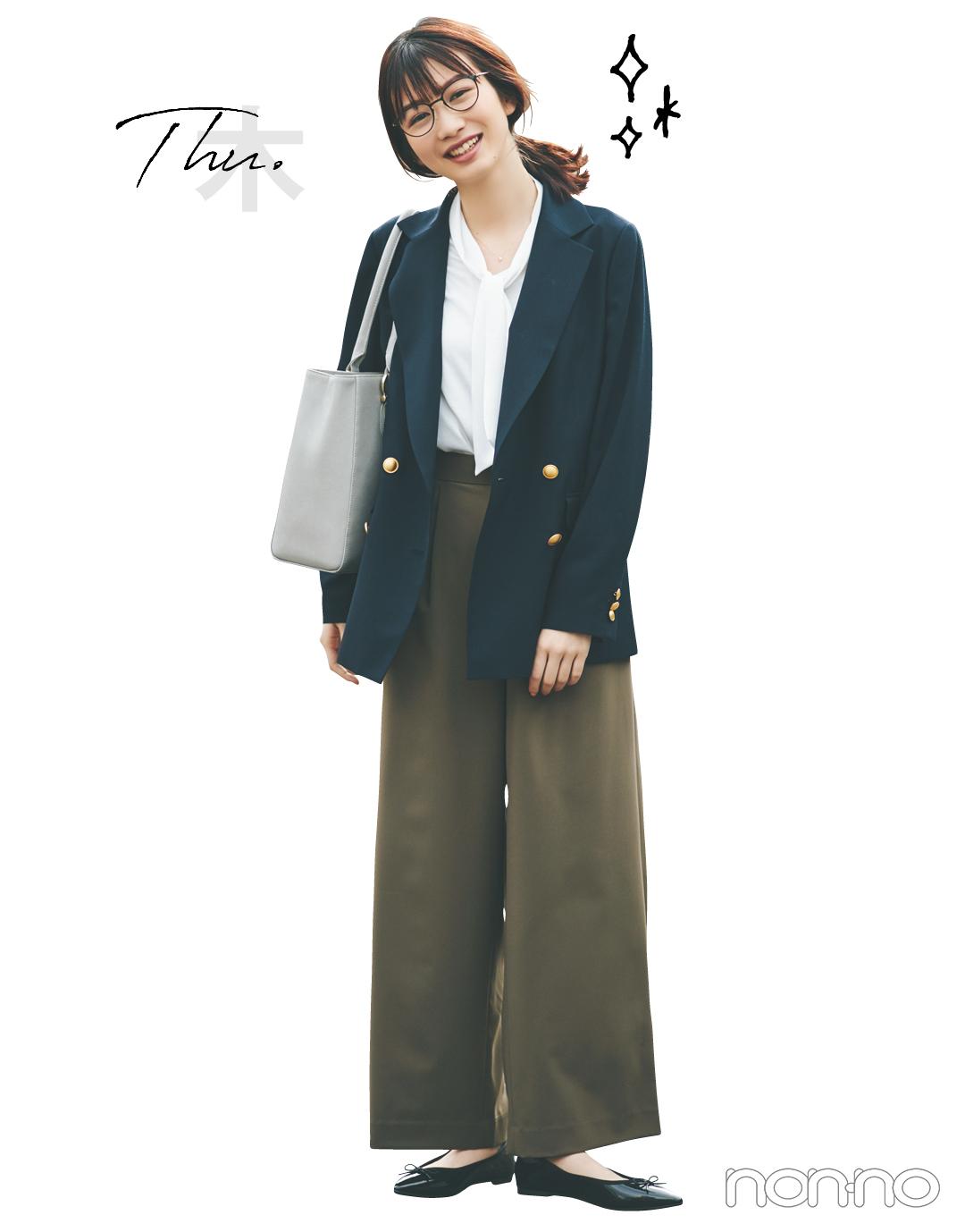 【新社会人のオフィスコーデ】服装ゆるめ企業勤務の1週間&買うべき名品をチェック!_1_9