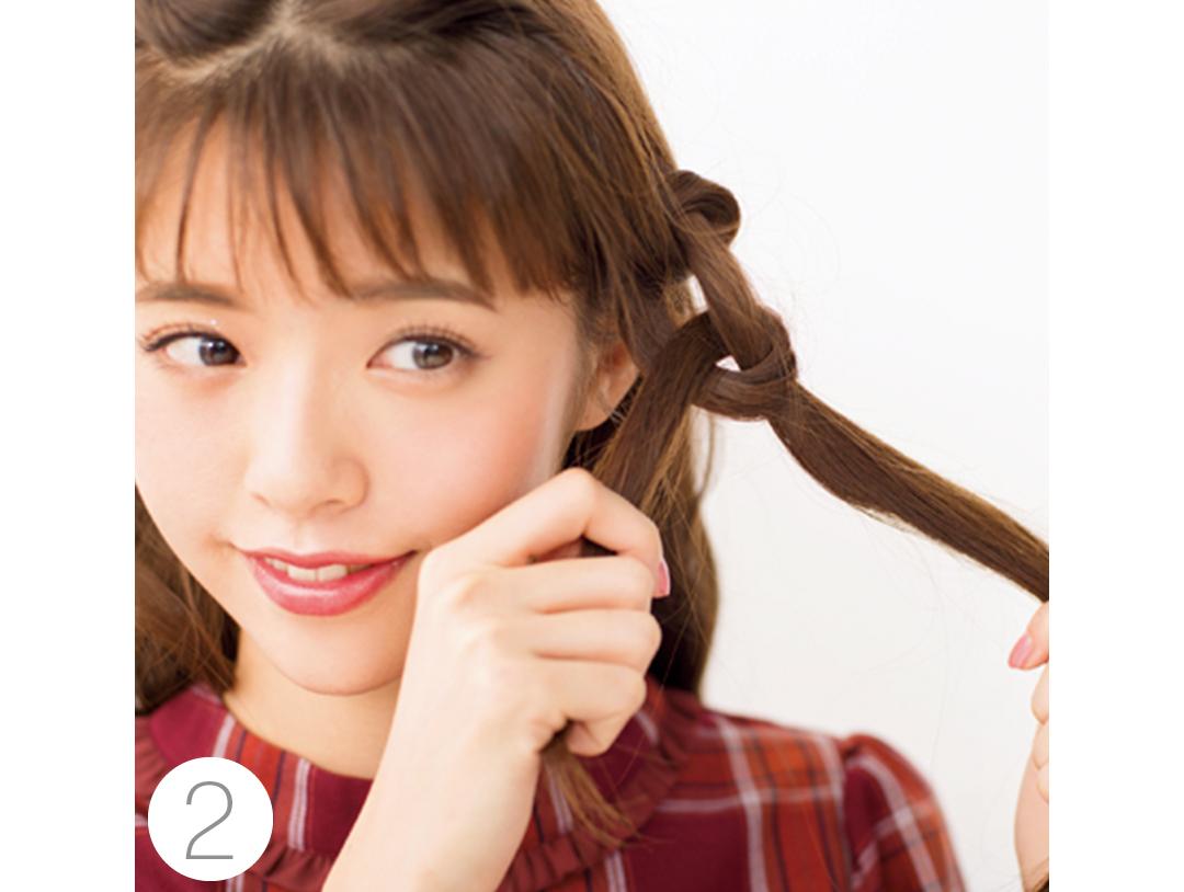 ホテルで女子会! ロングのヘアアレンジ、ちょうどよく盛るには?_1_2-3