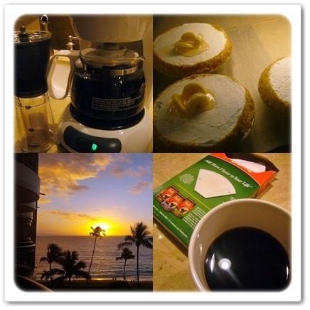 世界でも希少なMAUI Coffeeを求めて農園へ_1_5