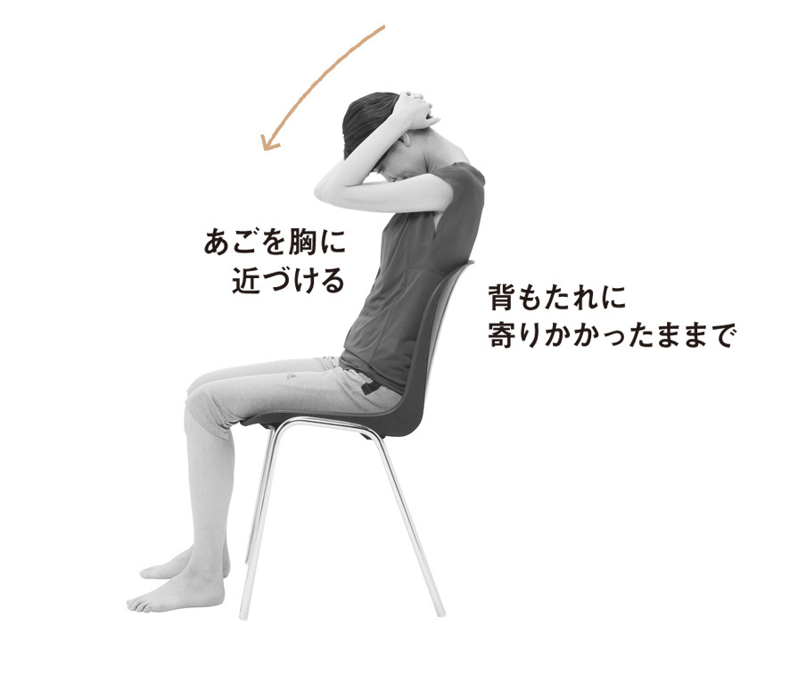 体の悩める症状を緩和させる不調改善ストレッチ五選_2_2