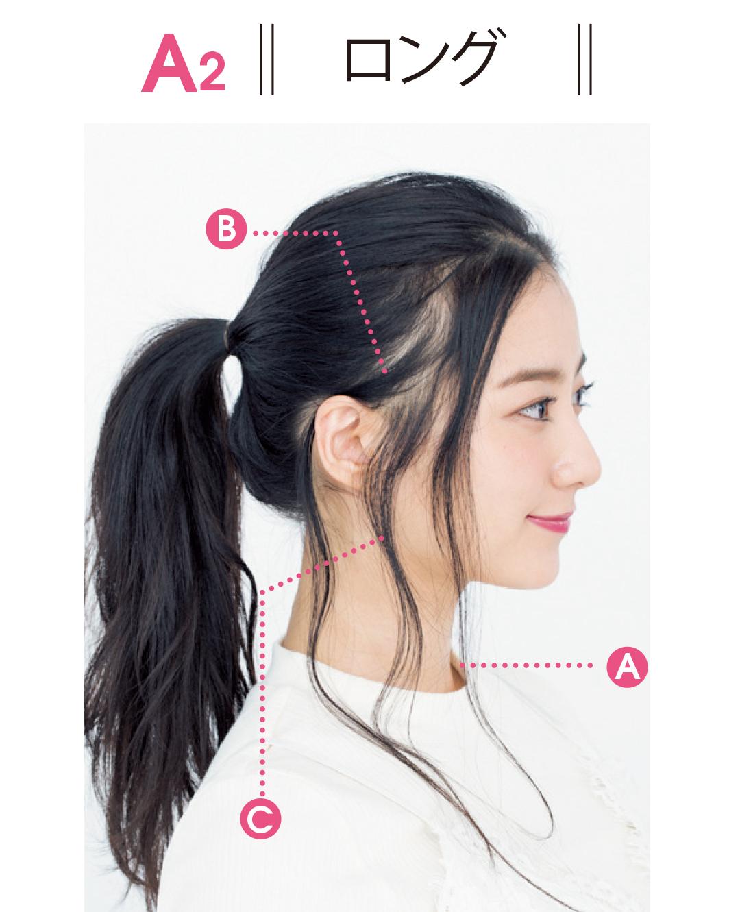 ミディアム&ロングの簡単一つ結びアレンジ★後れ毛を出す位置が違うって知ってた?_1_3