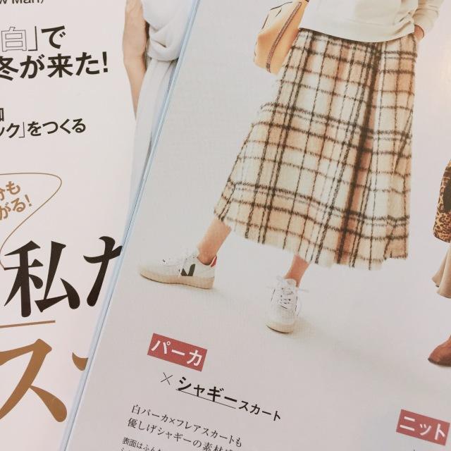 大人の白スニーカー更新☆VEJA【momoko_fashion】_1_2-2