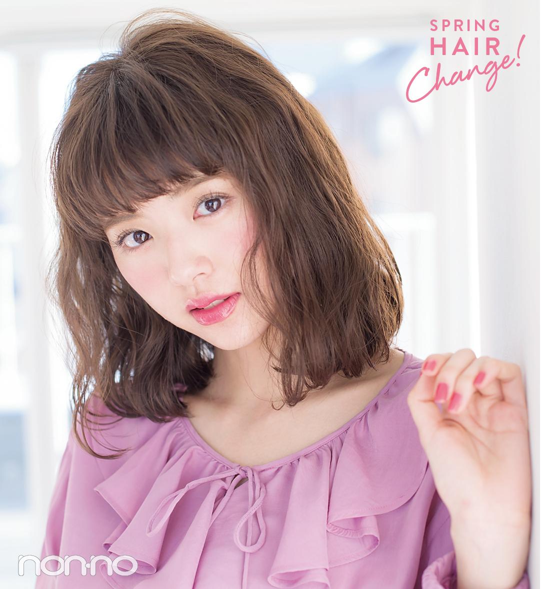 鈴木優華の春ミディアム♡ 巻き髪アレンジでウエーブ風も叶う!_1_1
