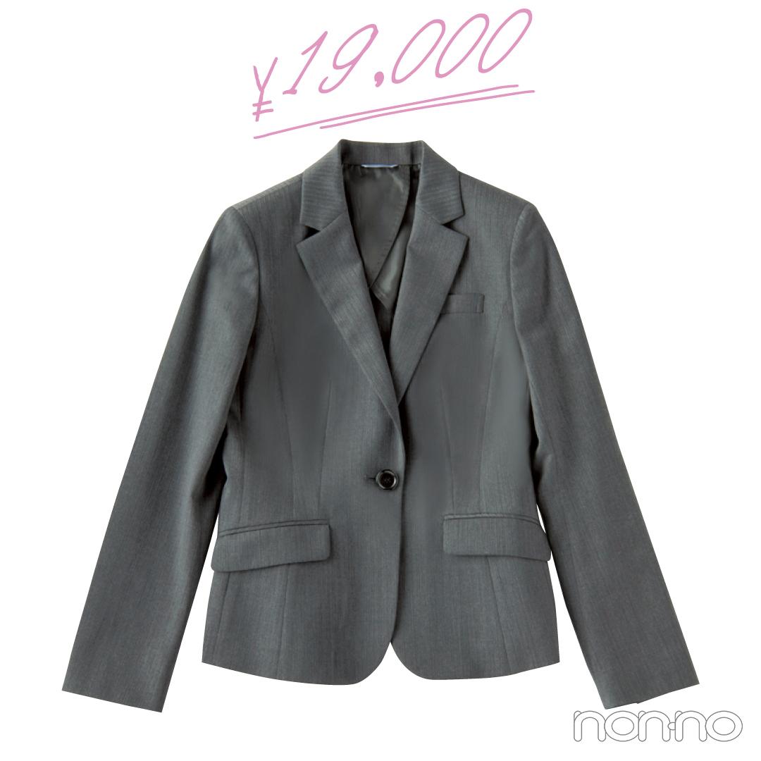 【オフィスコーデ初心者】一番見られるのは名刺交換の瞬間★ふさわしいジャケットとは?_1_3