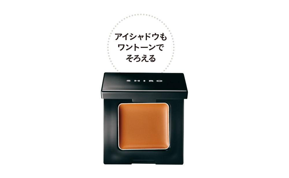 スティロ ユー ウォータープルーフ N 10¥3,520/シャネル