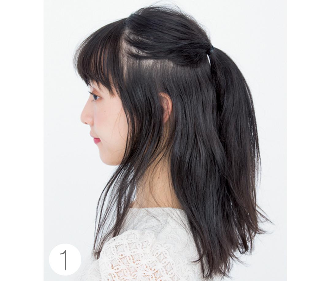 デートのときのヘアアレンジ♡ 1日中きれいに長持ちするのはコレ!_1_3-1