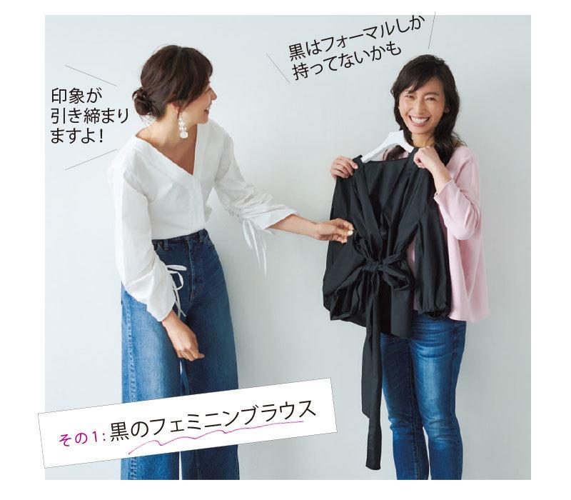 こんなの着たことない!美女組メンバーが「五明カジュアル」で大変身!_1_2-5