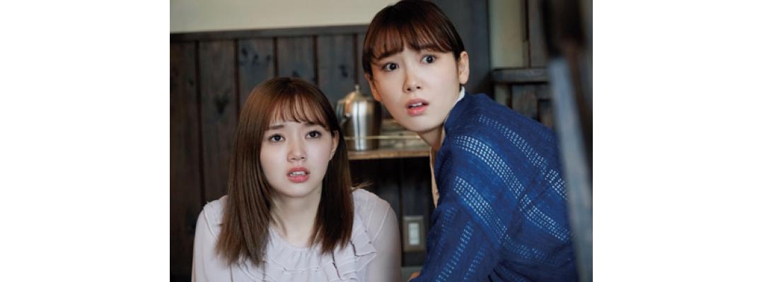 """飯豊まりえ&江野沢愛美♡ 小学生からの仲良し2人が""""ホラー""""対談!_1_3"""