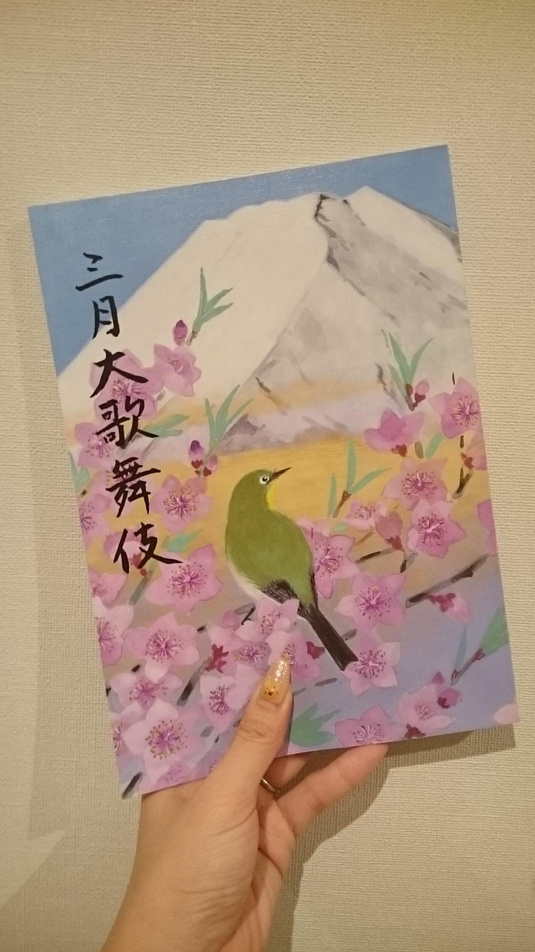 歌舞伎鑑賞のススメ②チケットの選び方_1_2-1