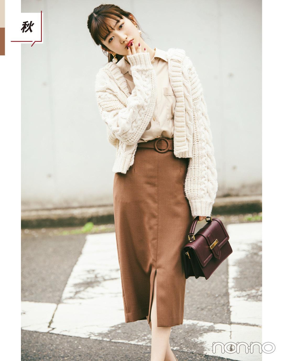 2019秋トレンド★ こっくりブラウンのIラインスカートがこの秋超使える!_1_3-3