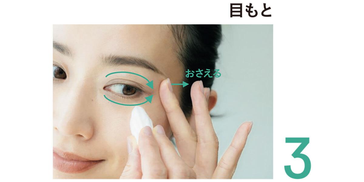 大人の洗顔3_3
