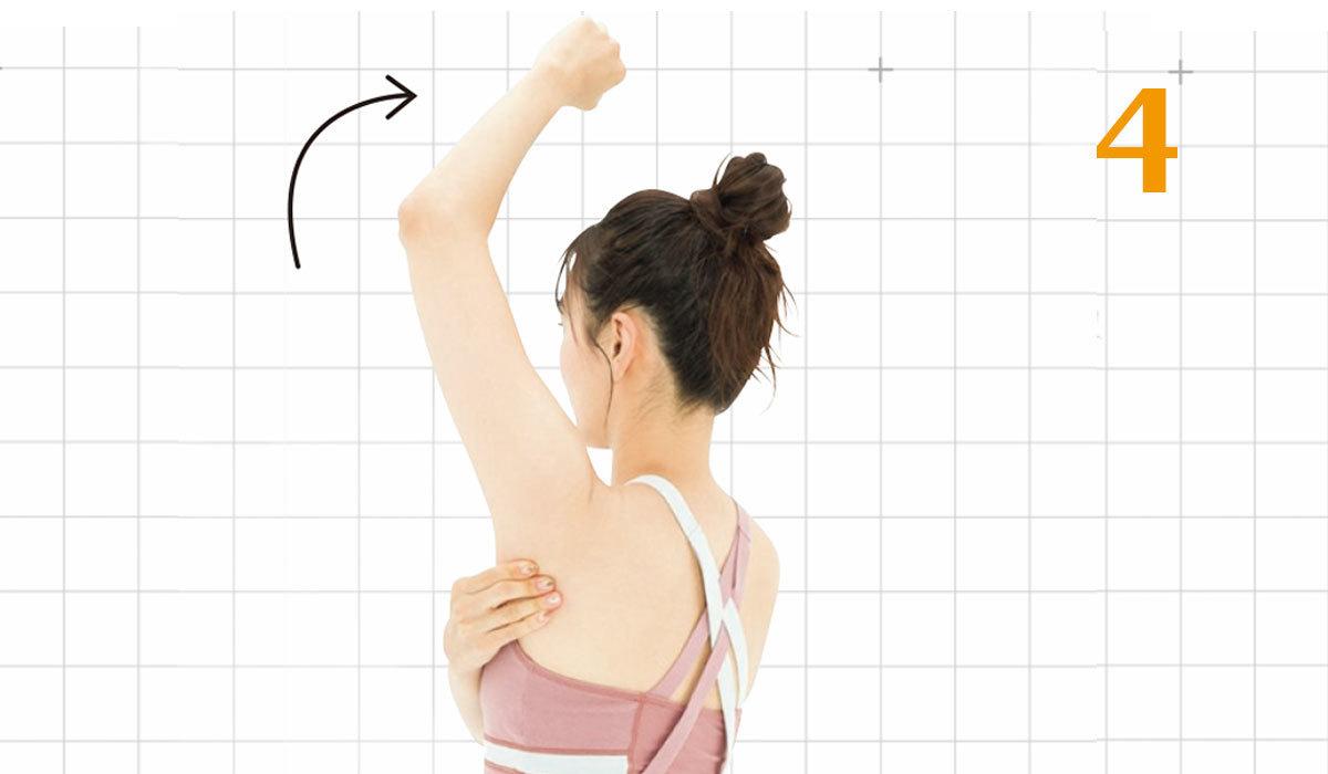 4.そのまま左腕を後ろに1分回す。左右とも行う。