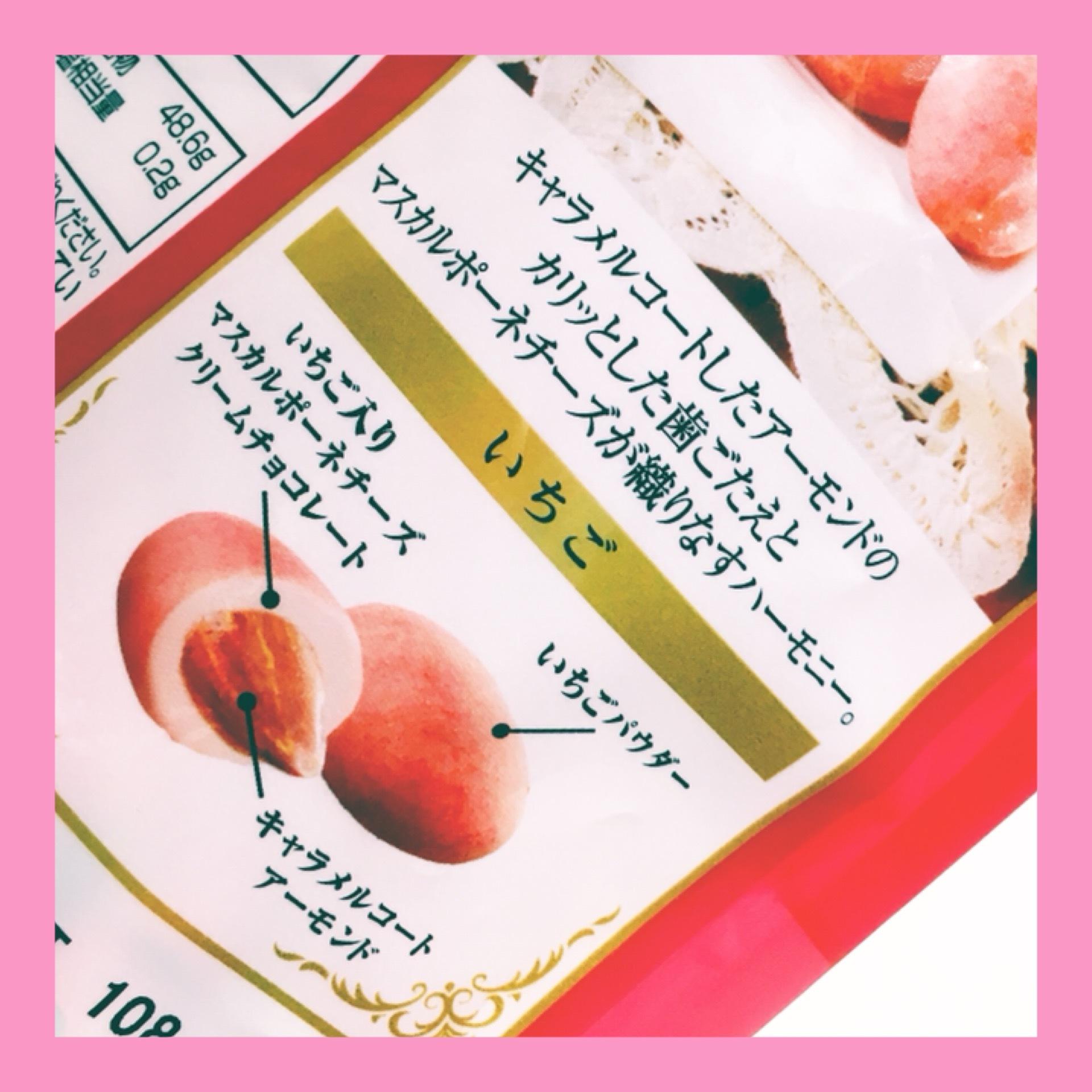 大阪名物!お取り寄せ必須?!『呼吸チョコ』期間限定いちご味*॰¨̮_1_2-2