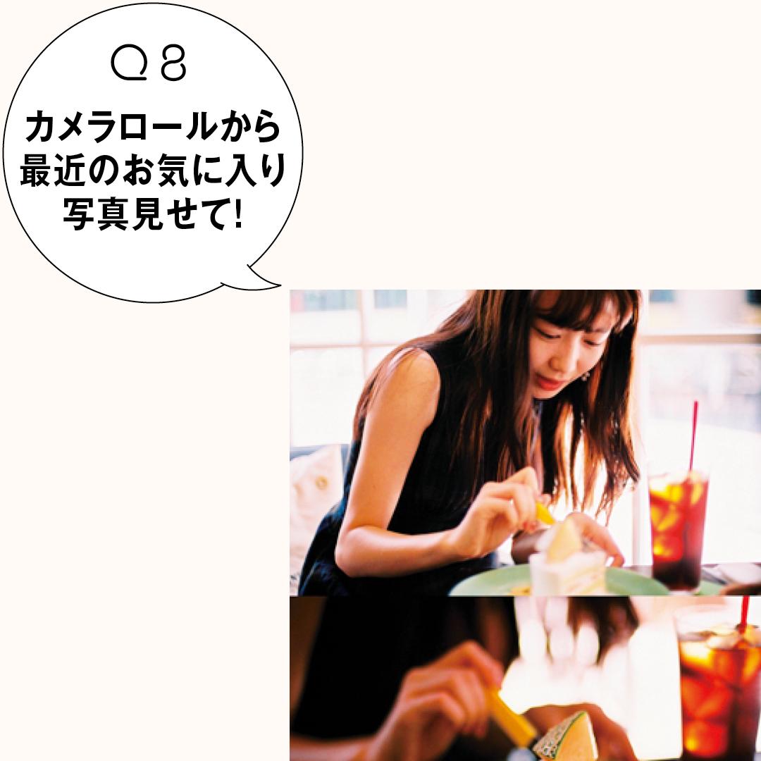 岡本夏美のバッグとスマホの中身を大公開! _1_2-8