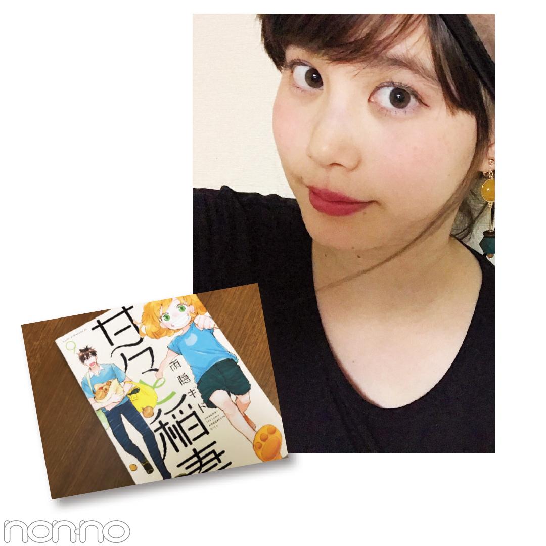 西野七瀬の一番好きな本は?★Models' Clipまとめ★④_1_1-3