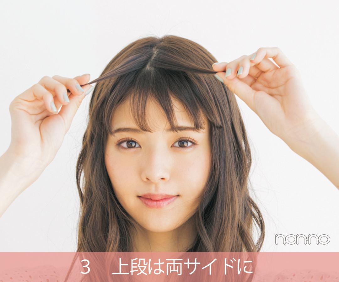 カールアイロンで前髪を上手に巻く方法を伝授!【巻き髪③】_1_4-5