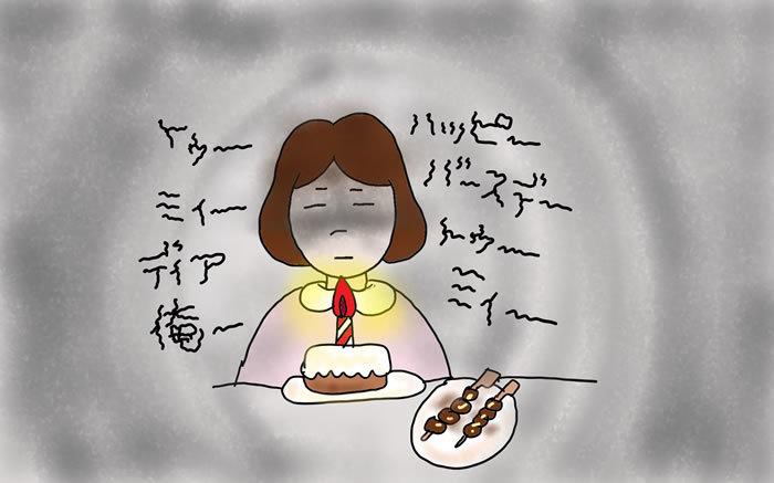 「お誕生日のレストラン、どちらにしようか迷っています」連絡。相手の気遣いに感激!【アラフォーケビ子の婚活記 #38】_1_2