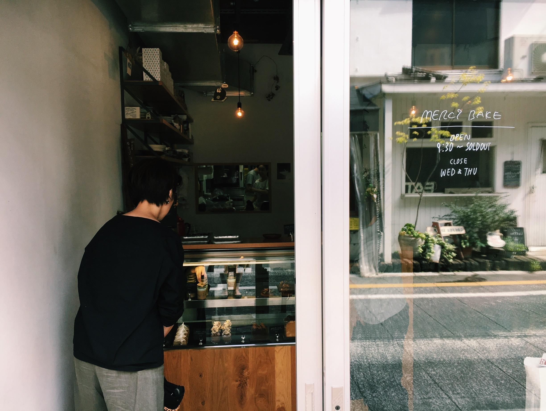世田谷線沿線グルメ⋆MERCI BAKE〜インドカレーAMI☺︎_1_1
