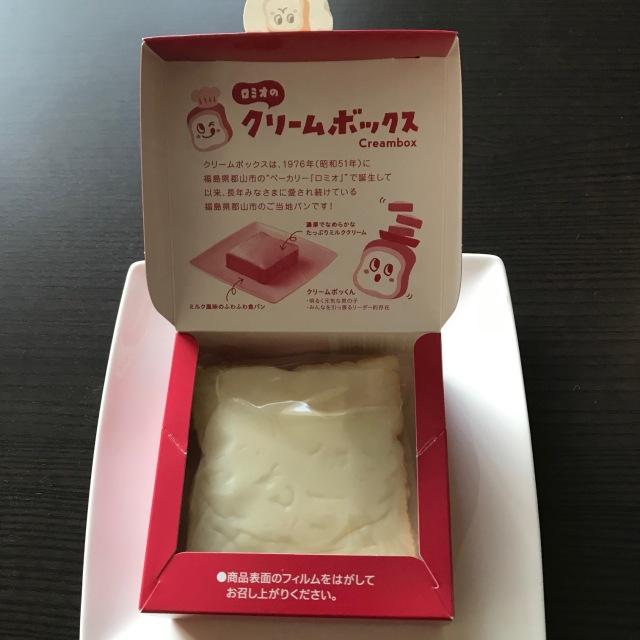 【日本おやつの旅】賞味期限は今日限り。尊く甘いクリームボックス(福島県)_1_1-3