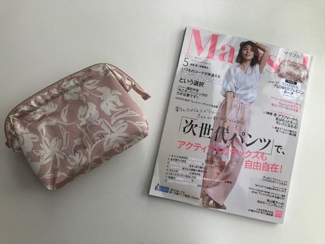 Marisol5月号付録【MARIHA】FLOWERフェミニンポーチ|4/7発売_1_2