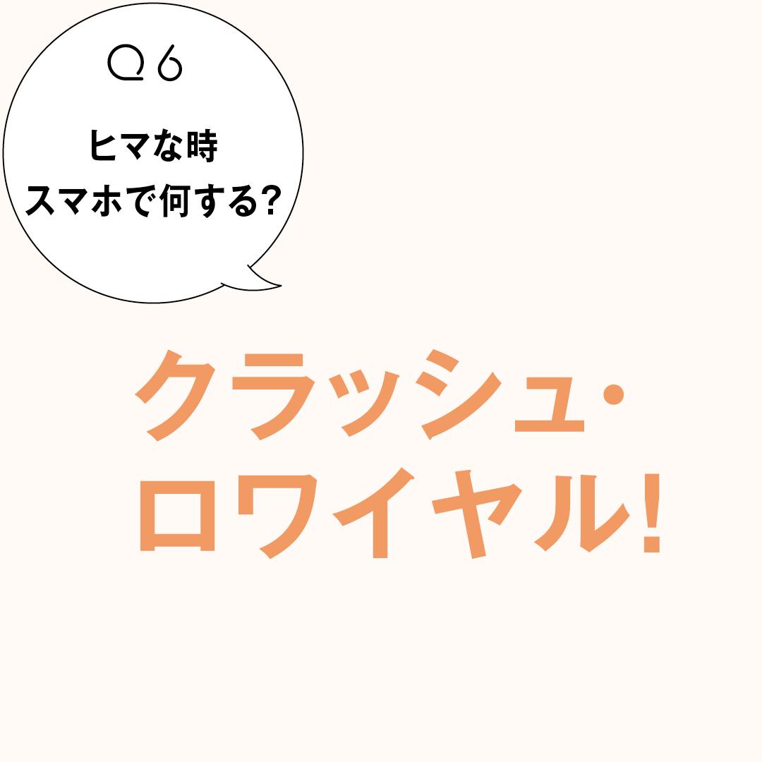 鈴木ゆうかのバッグとスマホの中身を大公開!_1_2-6