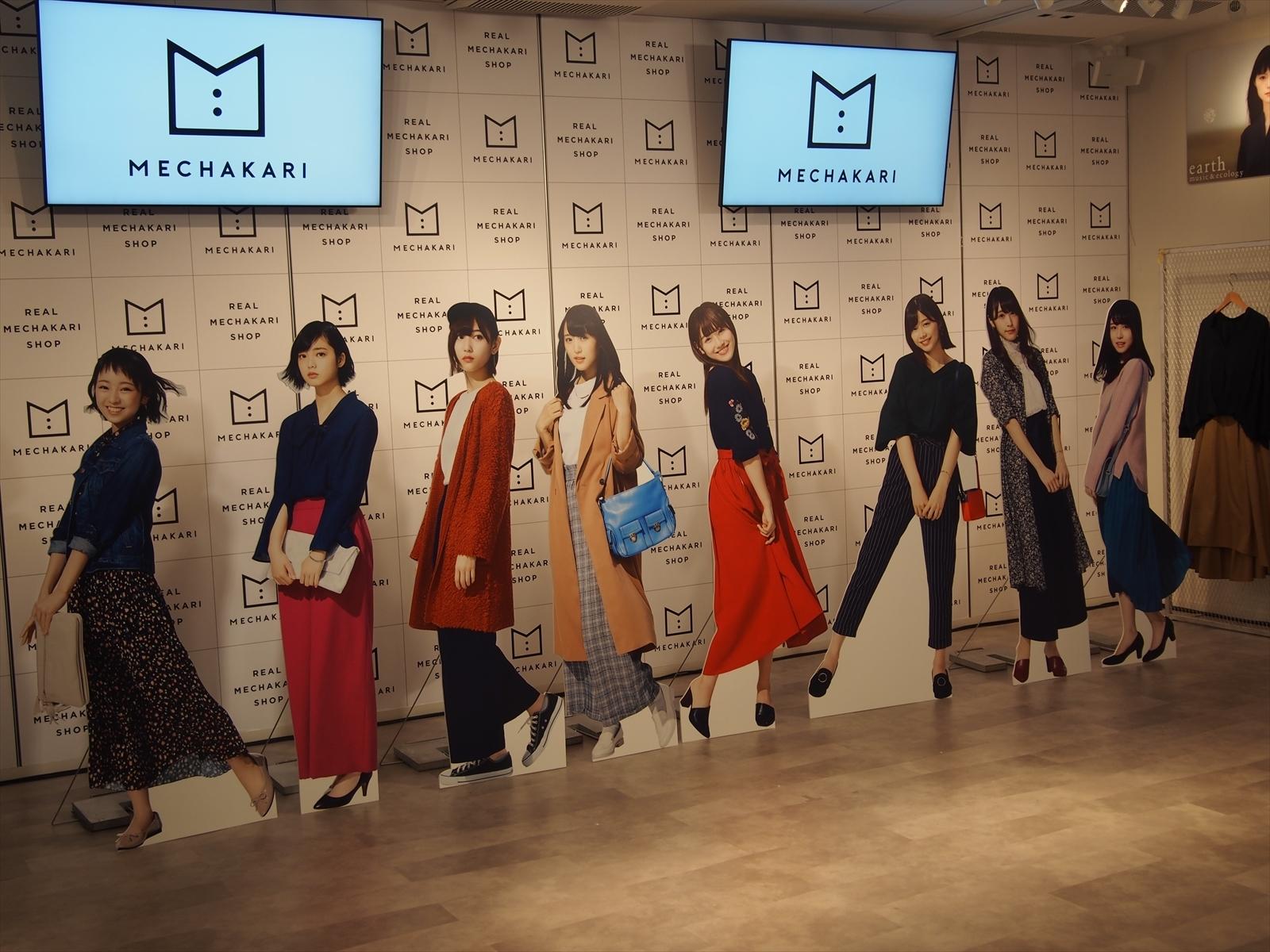欅坂46が来店!もちろん理佐も♡ 「メチャカリ」初のリアルSHOPがオープン_1_2-1