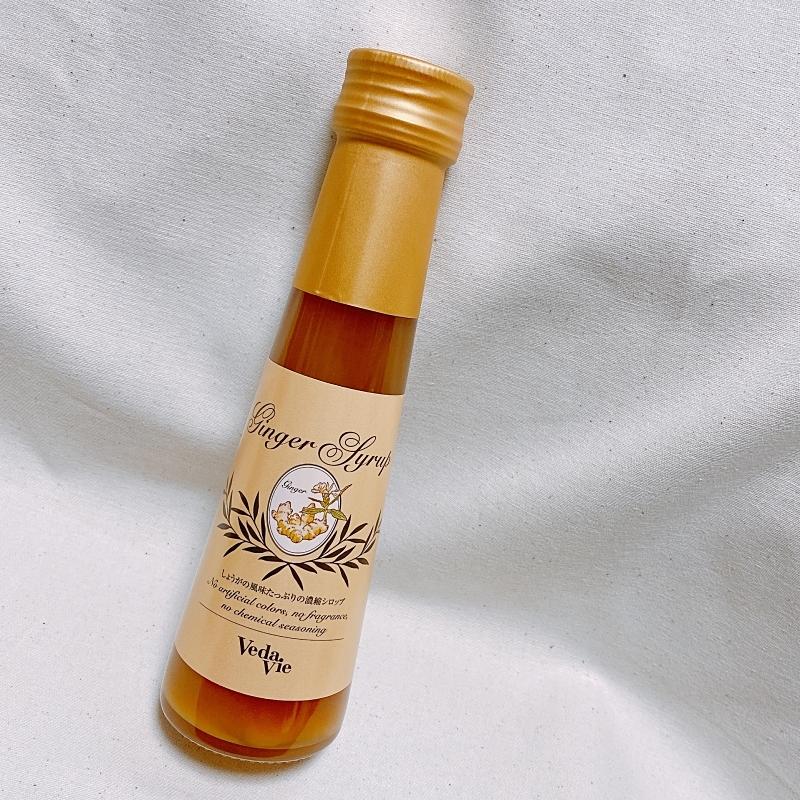 ヴェーダヴィのジンジャーシロップのミニボトル