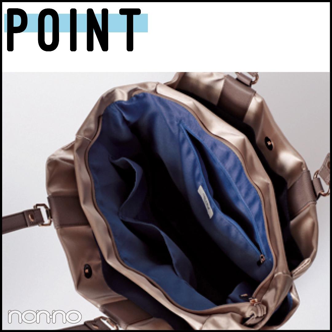 #大学生必見! おしゃれな先輩の買ってよかった軽量トートバッグ&おすすめカタログ!_1_5-6