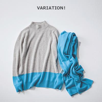 カラーブロックセーター VARIATION