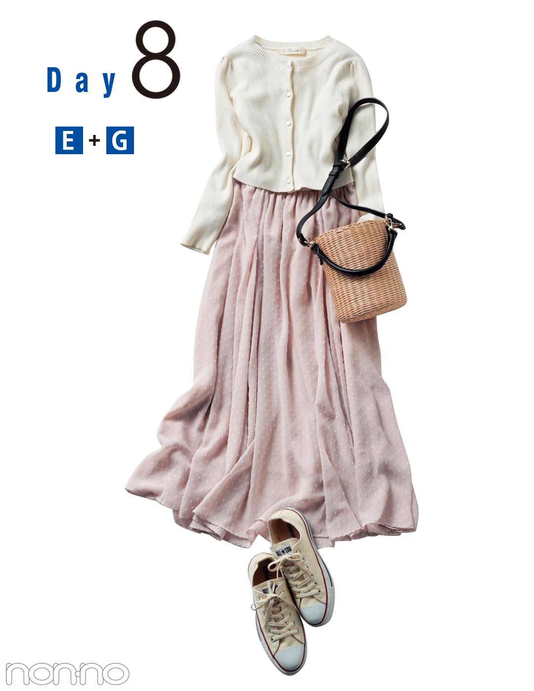スカートが多いきれいめ派・新川優愛の好かれっぱなし着回し5days【後編】_1_3-2