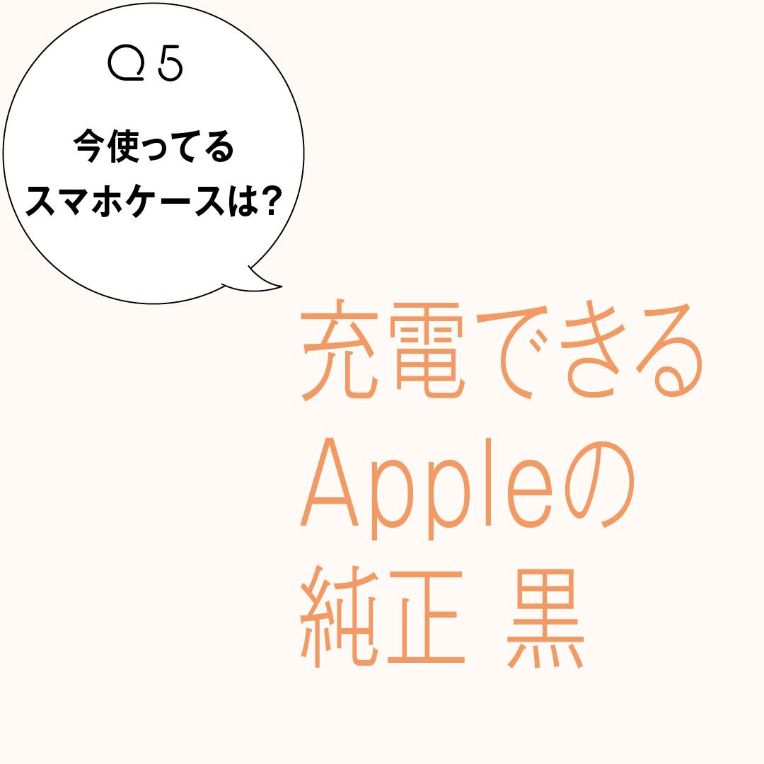 新川優愛のバッグの中身★ ミニ財布、リップからスマホの中まで公開!_1_2-5