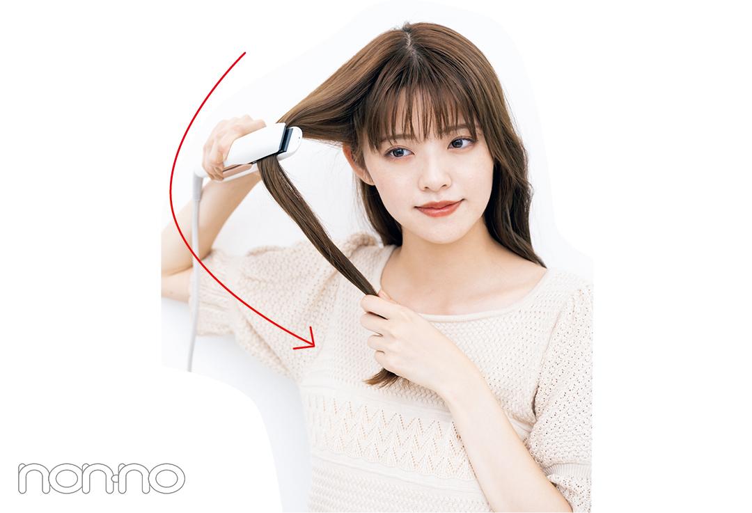 鈴木ゆうかの真夏の髪管理バイブルプロセスカット5-4