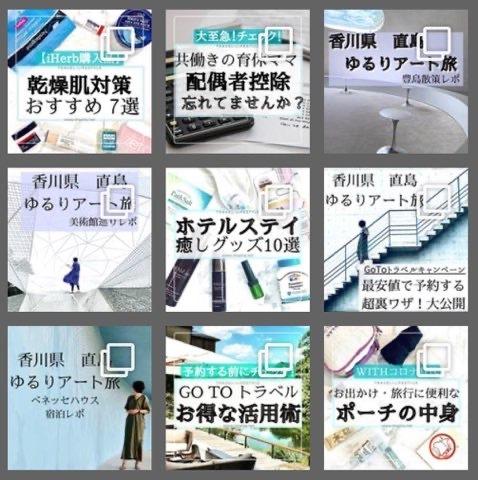 【旅行記】香川県直島 ゆるりアート旅②_1_15