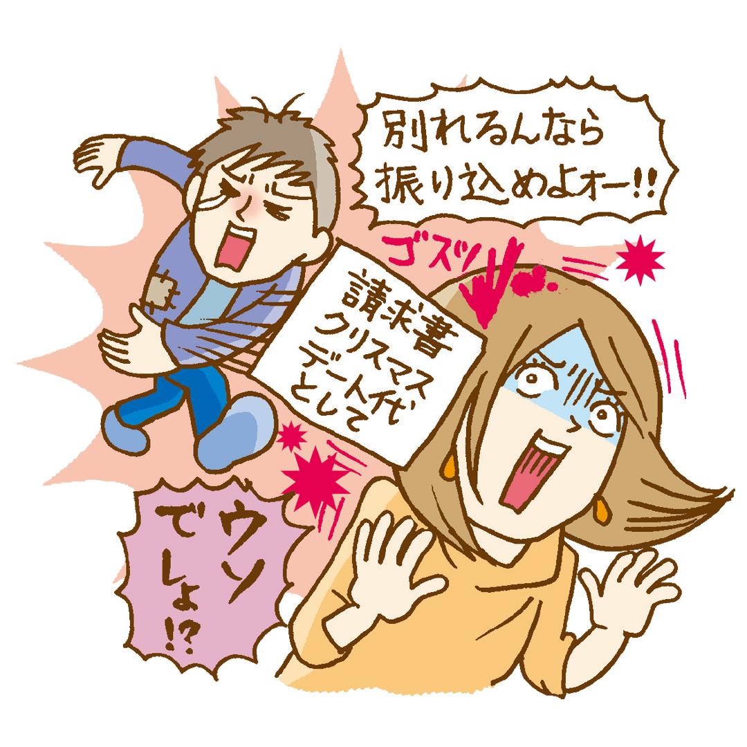 ふみかの主演ドラマに続け!? あるある★私のダメ恋供養!_1_3-2