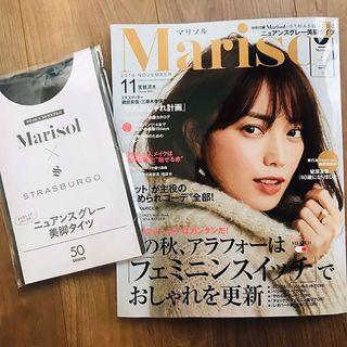 Marisol 11月号の見どころは?付録はマリソル×ストラスブルゴのニュアンスグレー美脚タイツです!
