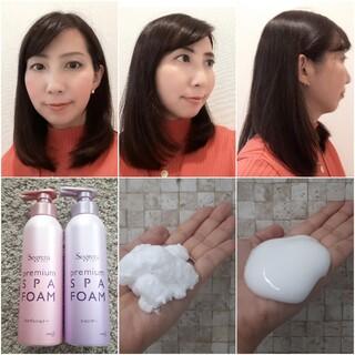【スパ気分】セグレタ 炭酸泡でなめらかな艶髪へ!