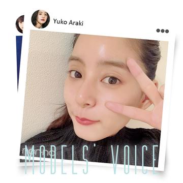 新木優子の「大切にしているお守り」【MODELS' VOICE③】