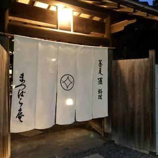 鎌倉「まつばら庵」での夕涼み