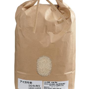 自然の甘みと粘りが特長 無茶々園の「コシヒカリ無農薬米」