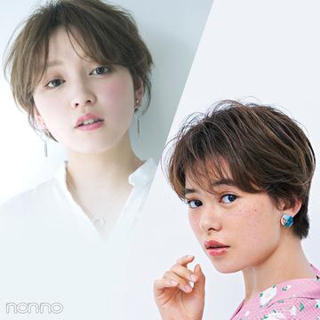 髪型変えたい人必見★ショートヘアの2019年春最新トレンド6選!