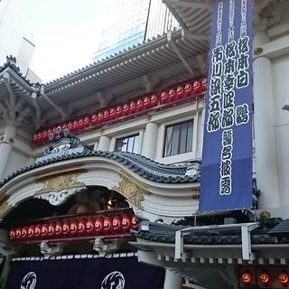 歌舞伎鑑賞のススメ②チケットの選び方_1_3-1