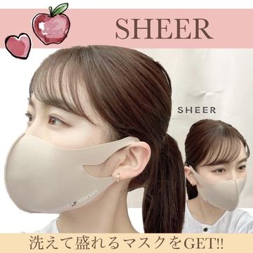 【マスク】可愛い上に盛れる!!SHEERのマスクをGET:)