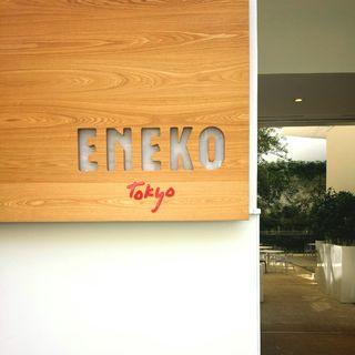 ENEKO TOKYO_1_1-1