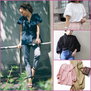 40代が選ぶべき華やかブラウスはどれ? ブラウスのトレンドデザイン&着こなしまとめ|40代ファッション