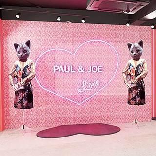 世界にたったひとつ! 「ポール & ジョー」ブランド初のコンセプトショップが誕生