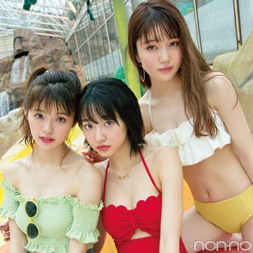 ALL5000円以下! 安い&可愛い、人気の水着をたっぷりお届け!