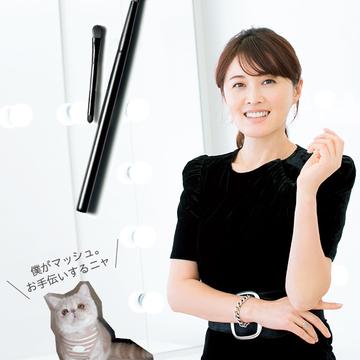 【4月号特別付録】岡野瑞恵流 シミ消し! 影消し! 美肌メイク塾