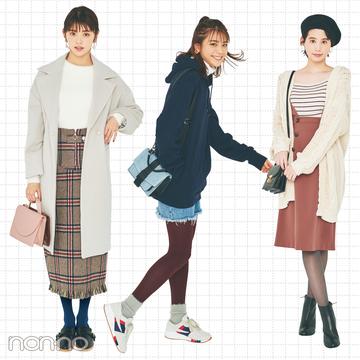冬服に飽きたら…カラータイツが救世主★ 今っぽくなるのはこの3色!